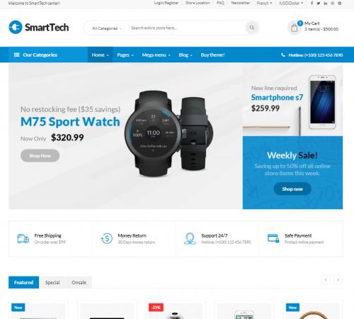 creare site magazin online model 4